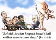 tug-o-war-with-israel